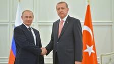 G20.. روسيا وتركيا تستهدفان إقامة صندوق استثماري مشترك