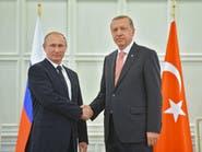 أردوغان وبوتين يبحثان غدا أزمة سوريا والعلاقات الثنائية