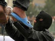 مطالبة أممية بفتح تحقيق في مجازر الثمانينات بإيران