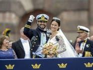 الأمير السويدي كارل فيليب وزوجته يرزقان بصبي