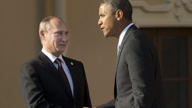 أوروبا محبطة لعجز أميركا وروسيا عن الاتفاق بشأن سوريا