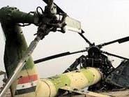 مقتل 3 ضباط في إسقاط طائرة مروحية بريف حلب الشرقي