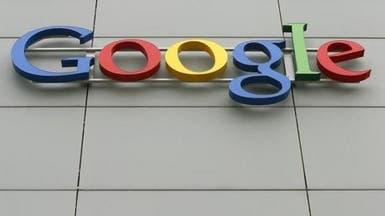 أسهم غوغل بـ471 مليار دولار ثأني أعلى قيمة بعد آبل