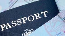 عطل يوقف إصدار الجوازات والتأشيرات الأميركية في الخارج