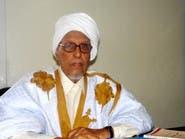 ندوة موريتانية حول التنوع والتكامل في الشعر