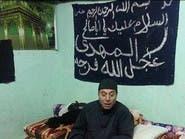 #مصر.. أحكام بالسجن بتهمة قتل أربعة شيعة