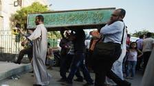 Egypt jails 23 men over killing of Shiite Muslims