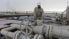 Iraq aims to increase Nasiriya oilfield output to 200,000 bpd