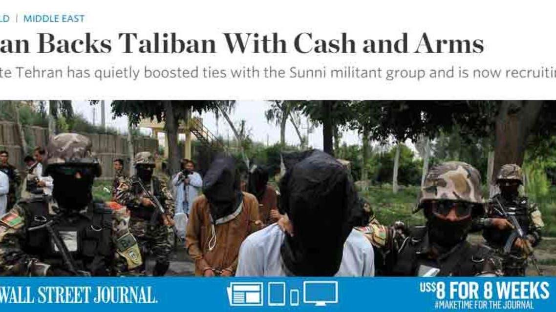 taliban story