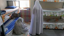 Inside Iran: Tehran's notorious Evin Prison