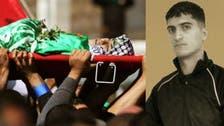 اسرائیلی فوجی گاڑی کی زد میں آ کر فلسطینی شہید