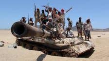 عدن میں عوامی مزاحمت کاروں کی فوجی کارروائی