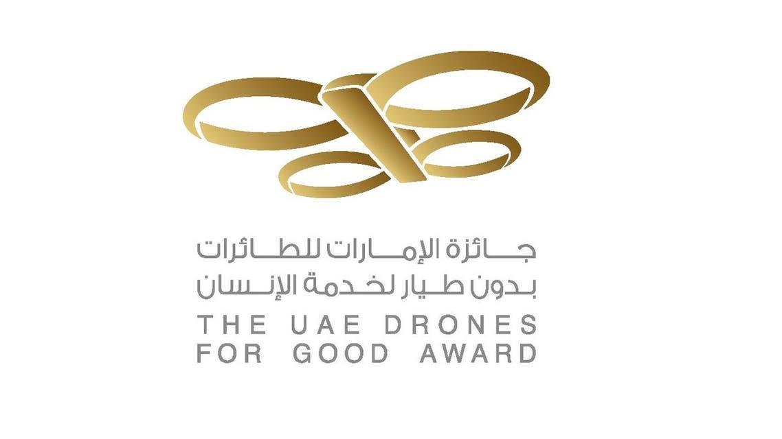 جائزة لتطوير تكنولوجيا الطائرات بدون طيار في الإمارات