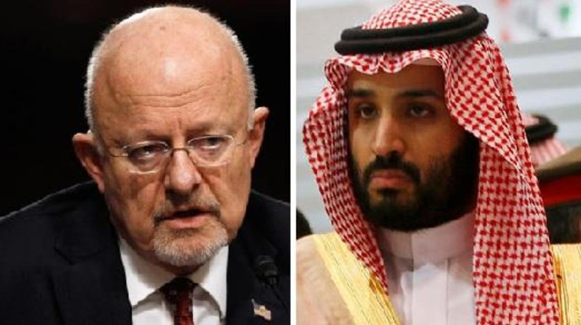 Prince Mohammad bin Salman mat with the Director of U.S. National Intelligence lieutenant general James Clapper. (Reuters)
