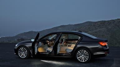 BMW تكشف عن الفئة السابعة لعملائها بالشرق الأوسط