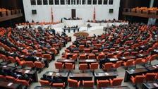 Survey: Turkey's AK Party would regain majority if early election held