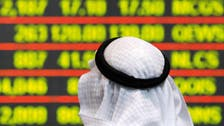 Saudi stock market opens to foreign investors
