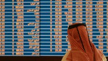 Saudi stock market slips on lack of foreign inflows