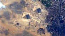 Incredibly clear image of Egypt's pyramids captured from space