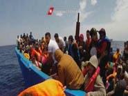 بولندا تعلن قبول 2000 مهاجر من سوريا وشمال افريقيا