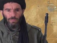 فرنسا تشكك في مقتل #بلمختار بغارة أميركية على ليبيا