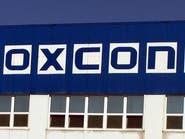 فيروس التجسس على محادثات نووي إيران تنكر باسم فوكسكون