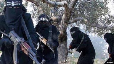 في يوم المرأة.. 31 ألف حامل في صفوف داعش
