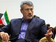 سفیر إيران في لندن: لم نحذر أوروبا بل ندعوها لإيجاد مخرج
