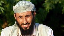 Al-Qaeda leader's death 'major blow' to militants