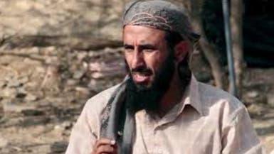 مقتل #ناصر_الوحيشي زعيم القاعدة باليمن.. والريمي بديلا