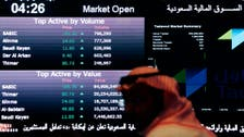 Saudi bourse 'to attract $40bln inflows' after opening to foreigners