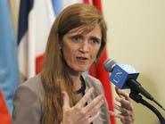 واشنطن تنفي التزمها الصمت إزاء انتهاك إيران للعقوبات