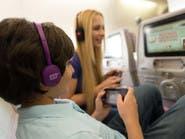 نظام طيران الإمارات للترفيه الجوي الأفضل في العالم