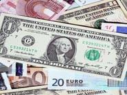 توقعات برفع البنك الفدرالي للفائدة في سبتمبر المقبل