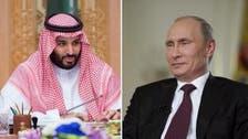 الكرملين: بوتين ومحمد بن سلمان يناقشان اتفاق أوبك+