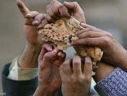 الكارثة السورية..9,8 مليون سوري يعانون نقص الغذاء