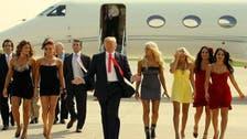 ملياردير المال والجمال يسابق على رئاسة أميركا