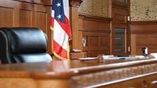 امریکا میں داعشی خاتون کو 4 سال قید کی سزا