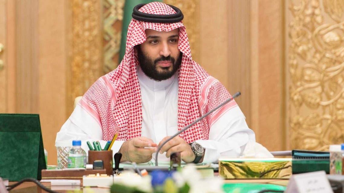 Saudi deputy crown