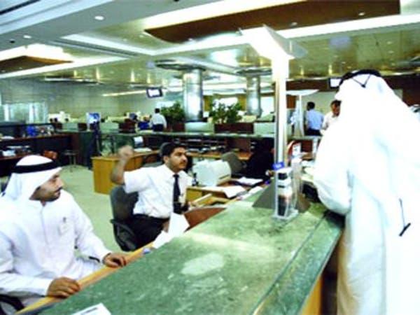 كيف سينعكس رفع الفائدة بالبنوك الخليجية على العملاء؟