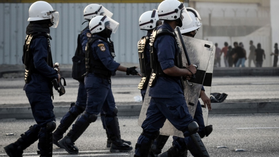 Bahrain police AFP