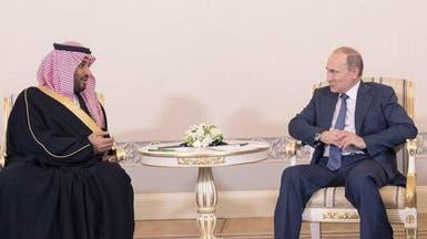 السعودية وروسيا: 16 مفاعلاً نووياً و6 اتفاقيات