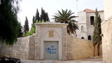 Suspected arson attack at revered Christian site in Israel