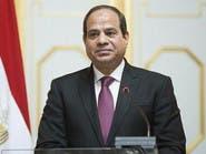 مصر..الأحزاب والقوائم تستعد لخوض الانتخابات