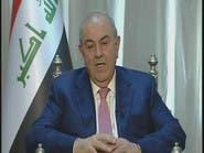 علاوي: شريحة كبيرة من العراقيين لم يسمح لها بالانتخاب