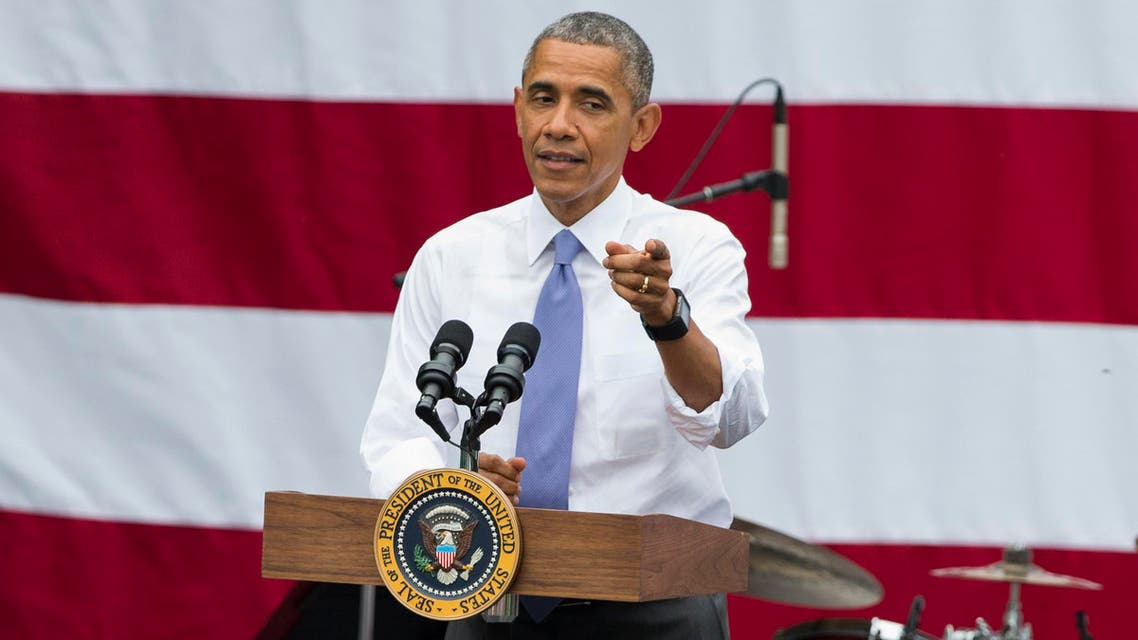 President Barack Obama speaks during a picnic for members of Congress on the South Lawn of the White House, on Wednesday, June 17, 2015, in Washington.  (AP)