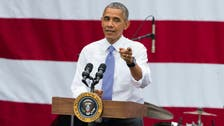 Obama sends 'warmest' Ramadan greetings to Muslims