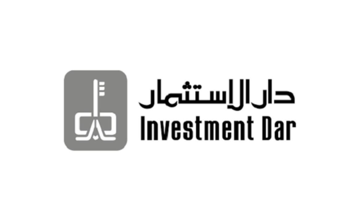دار الاستثمار