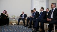 Saudi, Russia sign nuclear deal