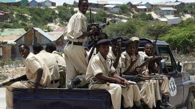 مقتل 11 شخصاً باشتباكات بين شرطة الصومال وأنصار متطرف